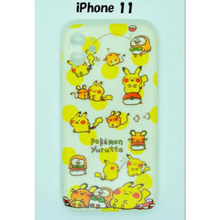 ポケモン(ポケモン)のゆるっとピカチュウ  スマホケース iphone11(iPhoneケース)