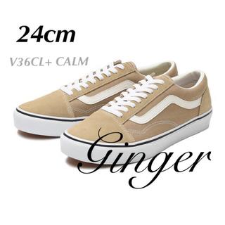 ヴァンズ(VANS)の【新品】vans バンズ オールドスクール  ジンジャー  24cm(スニーカー)