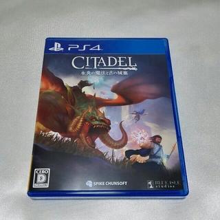 PlayStation4 - シタデル 永炎の魔法と古の城塞