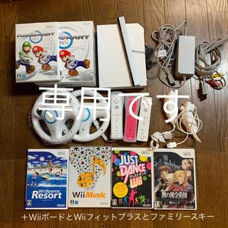 Wii - 【クーポン使えます】任天堂 Wii 本体 & マリオカートハンドルセットなど