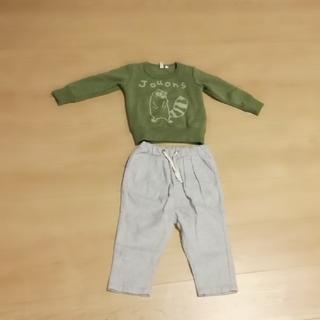 サマンサモスモス(SM2)のサマンサモスモス ラーゴム 子供服 男の子 トレーナーと長ズボン サイズ95cm(ジャケット/上着)
