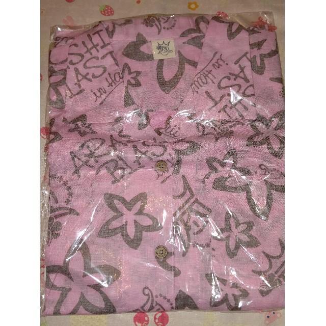 嵐(アラシ)の嵐 グッズ ハワイ アロハシャツ ピンク 新品未使用 エンタメ/ホビーのタレントグッズ(アイドルグッズ)の商品写真