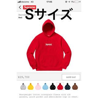 Supreme - Supreme Bandana Box logo シュプリーム ボックスロゴ