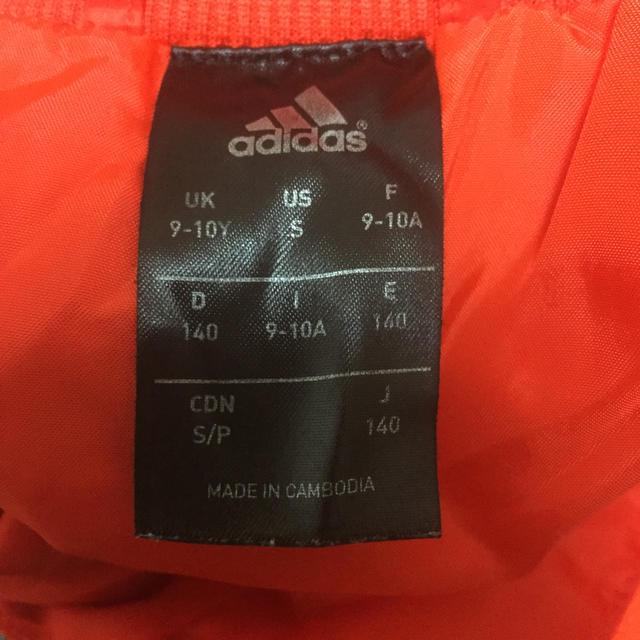 adidas(アディダス)のアディダス 中綿ピステ 上 140 スポーツ/アウトドアのサッカー/フットサル(ウェア)の商品写真