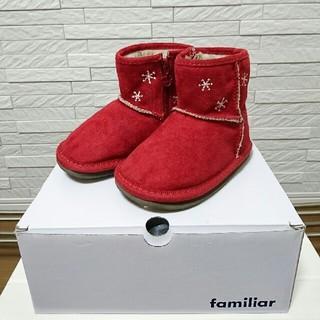 familiar - 【美品】familiar ファミリア 赤ブーツ サイズ13.5cm