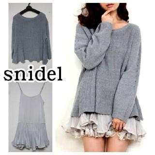 snidel - 【スナイデル】ニット + ワンピース セットアップ