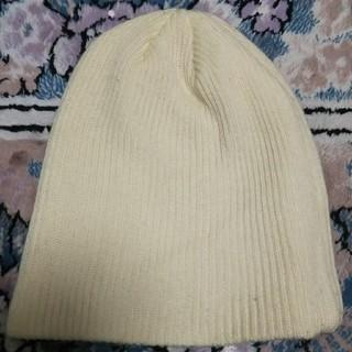 ユナイテッドアローズ(UNITED ARROWS)のUNITED ARROWSユナイテッドアローズのホワイト帽子 毛100%(ニット帽/ビーニー)