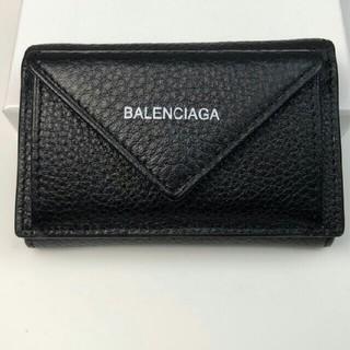Balenciaga - BALENCIAGA ペーパーミニウォレット 黒色