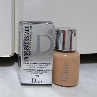 Dior - ディオール バックステージ  ファンデーション サンプル