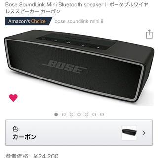 ボーズ(BOSE)の新品 Bose SoundLink Mini II Bluetooth ボーズ(スピーカー)