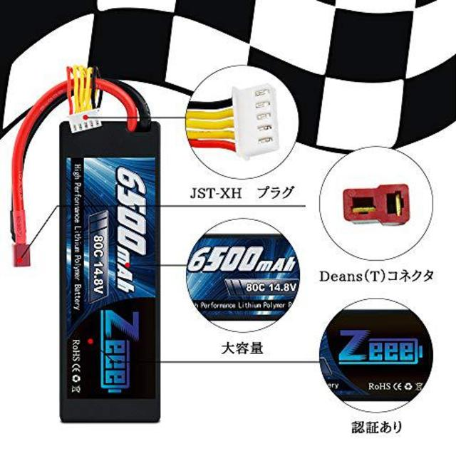 14.8V 6500mAh ハードシェル接続Tプラグ付き (Zeee) ゼエエ 1/8と1/10 RCカー用 ラジコン玩具バッテリー リポバッテリー RCカー用 無人機用など 【令和最新版】 大容量リチウムポリマーバッテリー 80C 4S