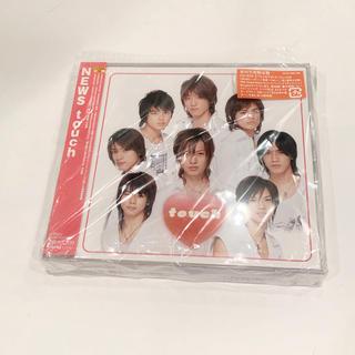 NEWS - 【初回限定盤】NEWS touch アルバム + DVDセット ❤︎帯あり