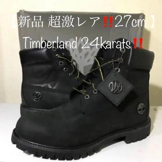 Timberland - 【超激レア新品‼️第2弾 】 27cm ティンバーランド24karats