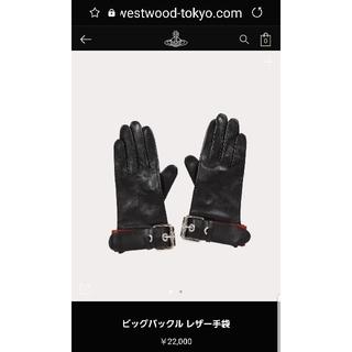 Vivienne Westwood - 今季新作⛄定価2万円🧤ビッグバックル レザー手袋⛄ヴィヴィアンウエストウッド