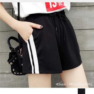 サイドライン ショートパンツ レディース 夏 ホットパンツ 短パン XLサイズ(ショートパンツ)