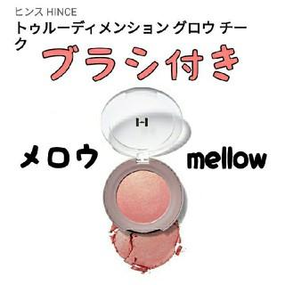 ETUDE HOUSE - 【ブラシ付】HINCE MELLOW メロウ チーク