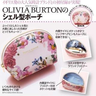 BURTON - 美人百花 付録 シェル型ポーチ