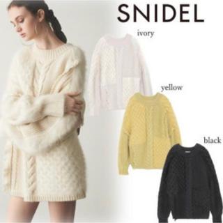 snidel - 新品 スナイデル ケーブルニットワンピ