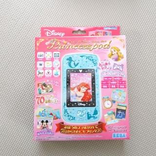 Disney - ☆新品☆ディズニープリンセスポッド