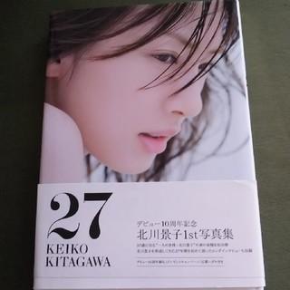 27 KEIKO KITAGAWA(アート/エンタメ)