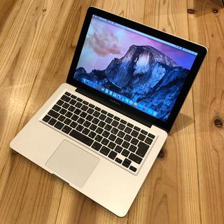 Mac (Apple) - MacBookPro 13inch Mid2010 #137