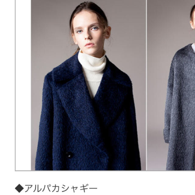 Ron Herman(ロンハーマン)のebure エブール  アルパカ シャギー  コート ネイビー  ロンハーマン  レディースのジャケット/アウター(ピーコート)の商品写真