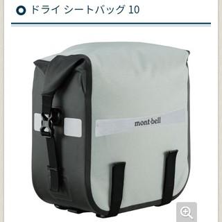 mont bell - mont-bell ドライシートバッグ