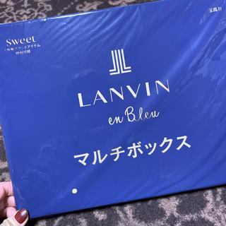 ランバンオンブルー(LANVIN en Bleu)のSweet1月号ブランドアイテム特別付録(ポーチ)