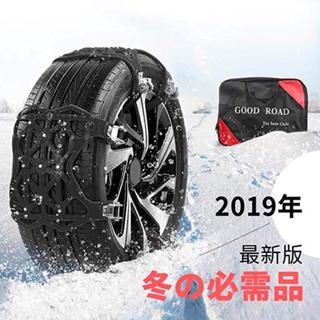 タイヤチェーン 非金属 ジャッキアップ不要 65-265mm対応 サイズ調節可能