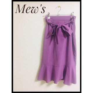 ミューズ(Mew's)のMew's フレアスカート パープル フロントリボン(ひざ丈スカート)