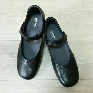 アシックス(asics)の【pedala レザー パンプス】ペダラ 靴 レディース(ハイヒール/パンプス)