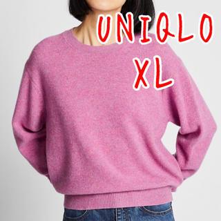 ユニクロ(UNIQLO)のプレミアムラムクルーネックセーター長袖(ニット/セーター)