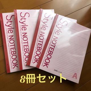 ③大学ノートA  8冊セット