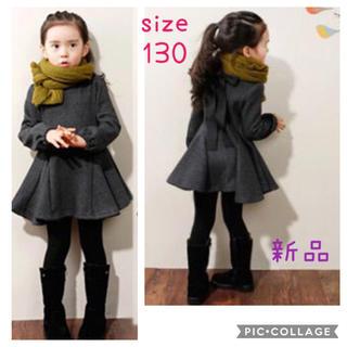 シンプル フレアワンピース グレー 130 新品 韓国子供服