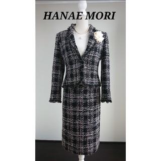 ハナエモリ(HANAE MORI)の美品♪ ハナエモリ HANAE MORI スカートスーツ(スーツ)
