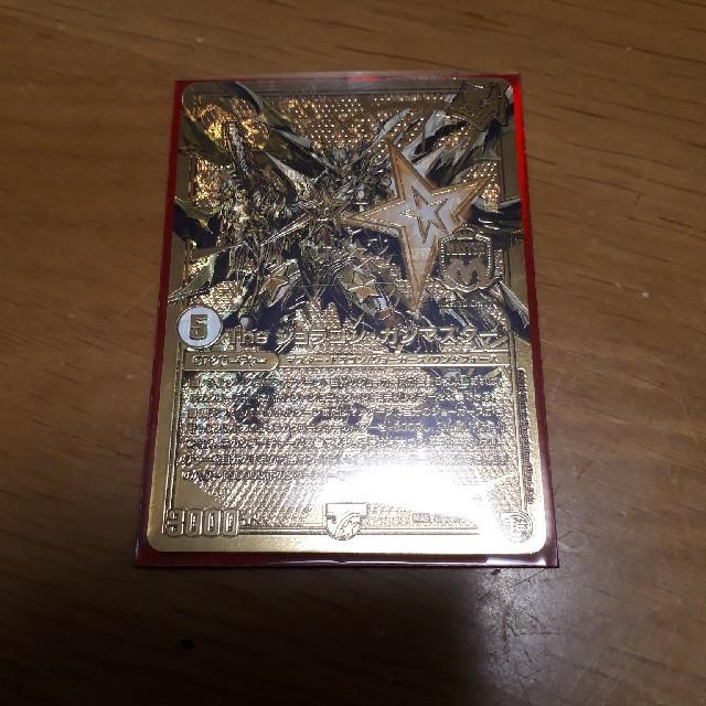 デュエルマスターズ(デュエルマスターズ)のthaジョラゴンガンマスター 当選品 デュエルマスターズ エンタメ/ホビーのトレーディングカード(シングルカード)の商品写真