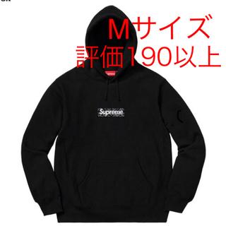 Supreme -  Supreme Bandana Box Logo Hooded Black M