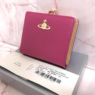 Vivienne Westwood - ピンク❤️二つ折りがま口財布❤️ヴィヴィアンウエストウッド