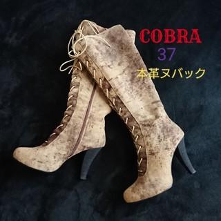 コブラ(COBRA)の大幅値下げ◆COBRA 本革ヌバックロングブーツ(ブーツ)