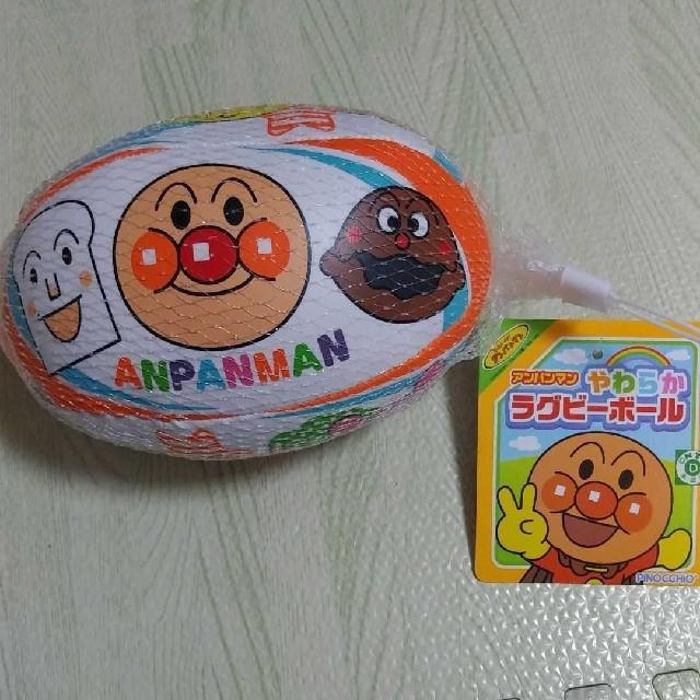 アンパンマン(アンパンマン)のアンパンマン やわらかラグビーボール☆ エンタメ/ホビーのおもちゃ/ぬいぐるみ(キャラクターグッズ)の商品写真