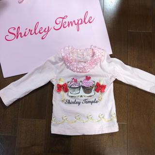 Shirley Temple - 16.シャーリーテンプル  shirley temple ショコラトップス