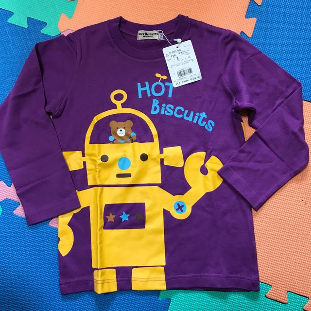HOT BISCUITS(ホットビスケッツ)のホットビスケッツ  ロンTシャツ 110センチ キッズ/ベビー/マタニティのキッズ服男の子用(90cm~)(その他)の商品写真