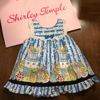 Shirley Temple - 18.シャーリーテンプルshirley templeイースターバーニー