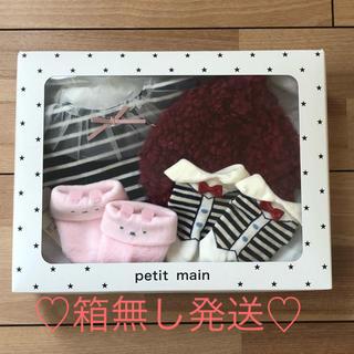 プティマイン(petit main)の新品未使用 petit main 小物セット♡(靴下/タイツ)