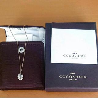 ココシュニック(COCOSHNIK)のココシュニック しずく型 ペンダント ネックレス ホワイトトパーズ  美品(ネックレス)