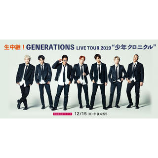 GENERATIONS - generations ライブ Blu-ray