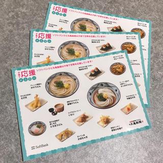 丸亀製麺 シール 3枚 セット 送料込み