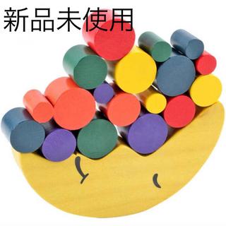 ボーネルンド(BorneLund)のお月様 木製 バランス 知育玩具(知育玩具)