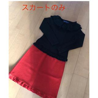 エムズグレイシー(M'S GRACY)のエムズグレイシー  スカート  40(ひざ丈スカート)