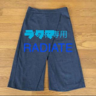 スコットクラブ(SCOT CLUB)のradiate オフィスカジュアル ワイドパンツ(カジュアルパンツ)